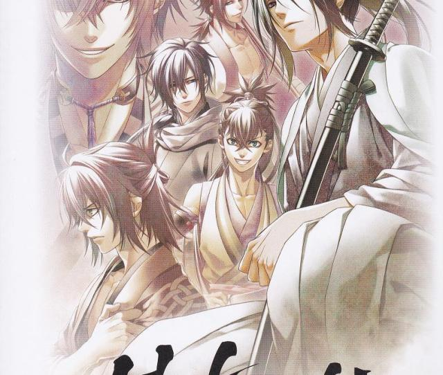 Hakuouki English For The Psp Installation Instructions